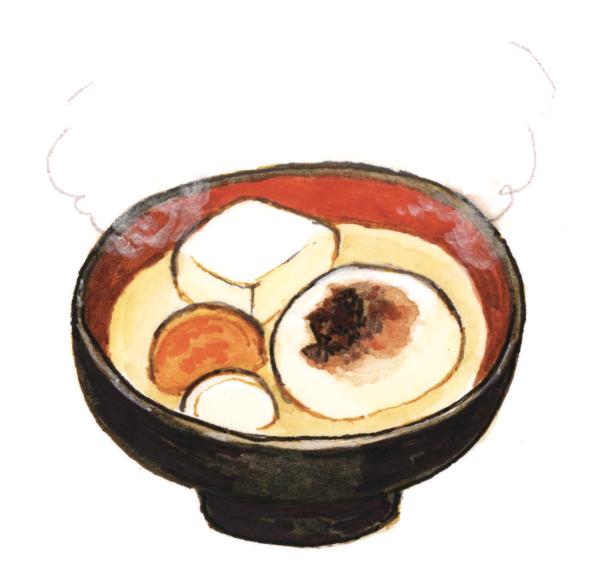 お雑煮 奈良 午前4時の白パン